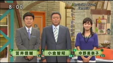 f:id:da-i-su-ki:20101107043247j:image
