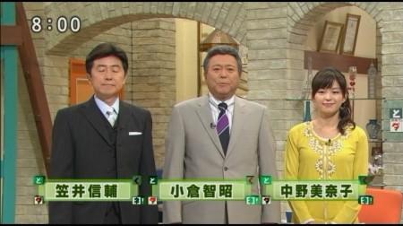f:id:da-i-su-ki:20101107043822j:image