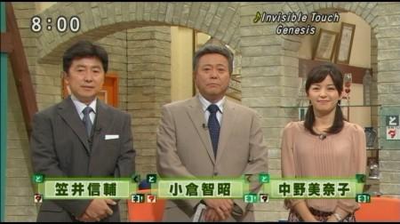 f:id:da-i-su-ki:20101107044450j:image