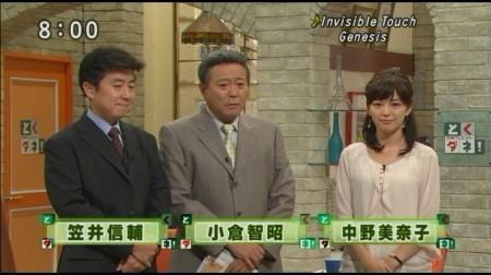 f:id:da-i-su-ki:20101107044915j:image