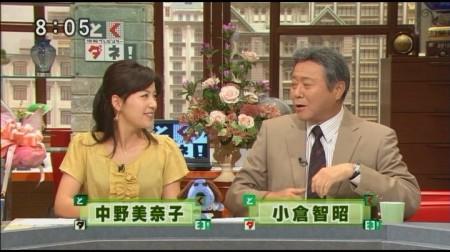 f:id:da-i-su-ki:20101107051044j:image