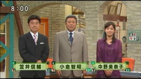 f:id:da-i-su-ki:20101107051442j:image