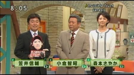 f:id:da-i-su-ki:20101107052607j:image