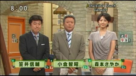 f:id:da-i-su-ki:20101107052836j:image