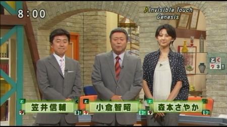 f:id:da-i-su-ki:20101107054131j:image