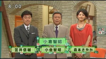 f:id:da-i-su-ki:20101107054429j:image