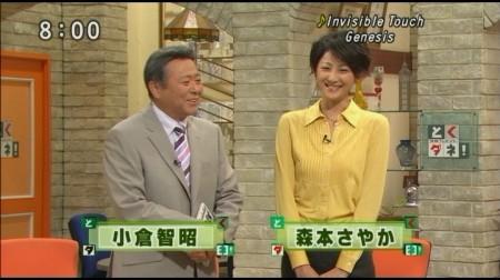 f:id:da-i-su-ki:20101107054734j:image