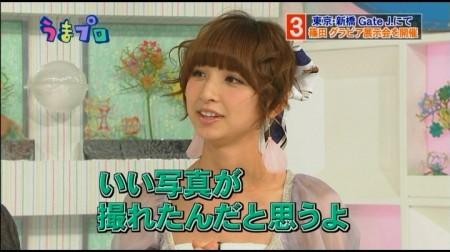 f:id:da-i-su-ki:20101107105254j:image
