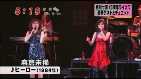 f:id:da-i-su-ki:20101108231146j:image