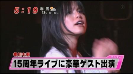 f:id:da-i-su-ki:20101108231151j:image
