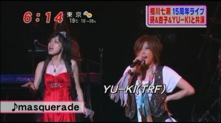 f:id:da-i-su-ki:20101110213518j:image