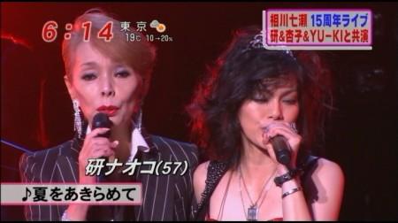 f:id:da-i-su-ki:20101110213520j:image