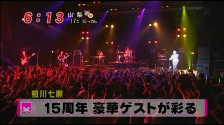 f:id:da-i-su-ki:20101110213524j:image