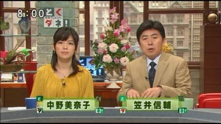 f:id:da-i-su-ki:20101114103924j:image