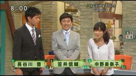 f:id:da-i-su-ki:20101114104408j:image