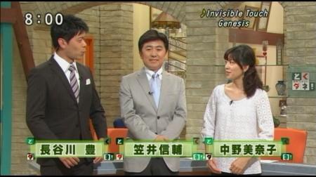 f:id:da-i-su-ki:20101114104412j:image
