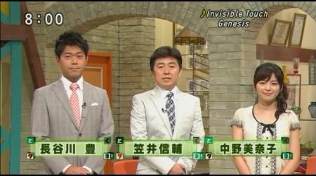 f:id:da-i-su-ki:20101114105012j:image