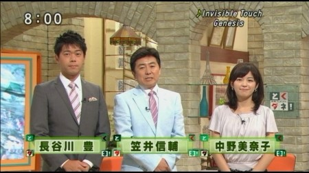 f:id:da-i-su-ki:20101114105322j:image