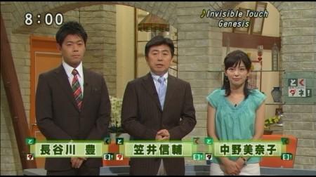 f:id:da-i-su-ki:20101114105616j:image