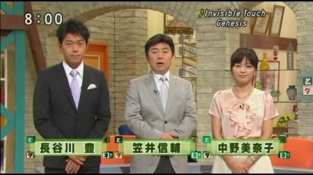 f:id:da-i-su-ki:20101114105823j:image
