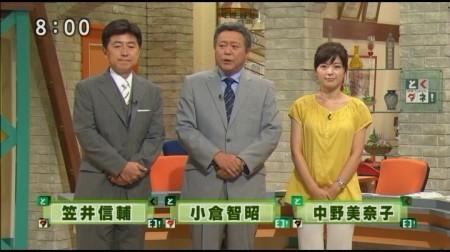 f:id:da-i-su-ki:20101114114259j:image