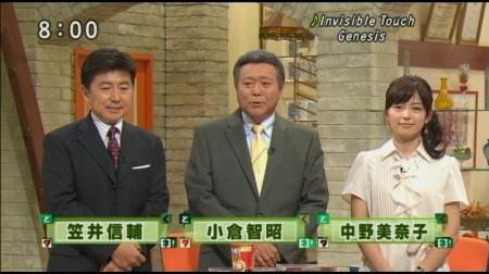 f:id:da-i-su-ki:20101114114921j:image