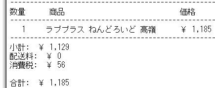f:id:da-i-su-ki:20101115013618j:image