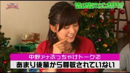 f:id:da-i-su-ki:20101115072035j:image