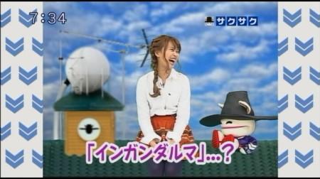 f:id:da-i-su-ki:20101115074027j:image