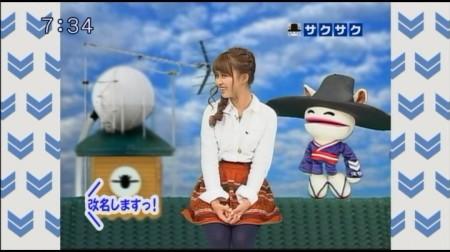 f:id:da-i-su-ki:20101115074030j:image