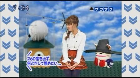 f:id:da-i-su-ki:20101115074031j:image
