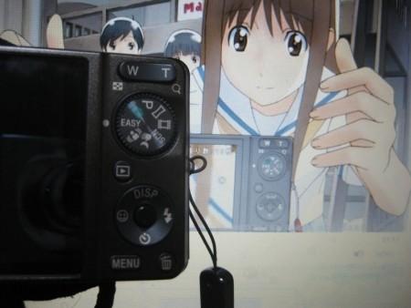 f:id:da-i-su-ki:20101115214739j:image