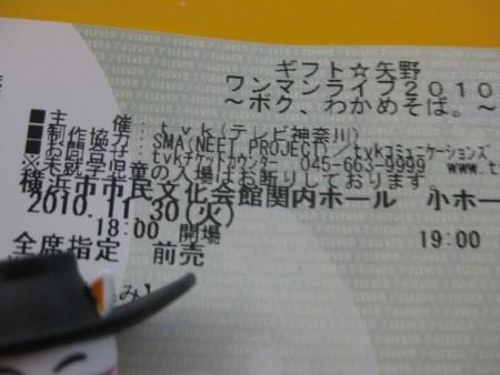 f:id:da-i-su-ki:20101116011628j:image