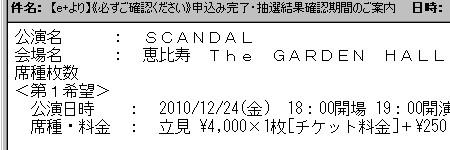 f:id:da-i-su-ki:20101116011756j:image