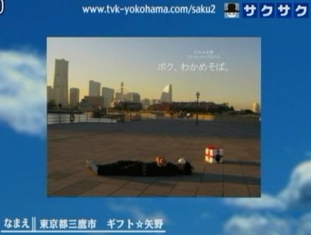 f:id:da-i-su-ki:20101116065204j:image