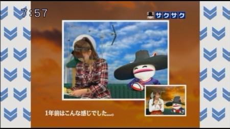 f:id:da-i-su-ki:20101116070531j:image