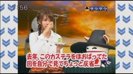 f:id:da-i-su-ki:20101116070535j:image