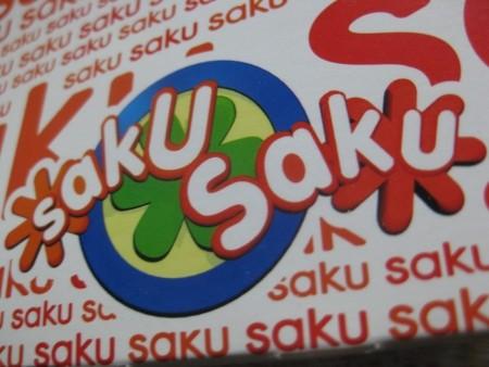f:id:da-i-su-ki:20101117205535j:image
