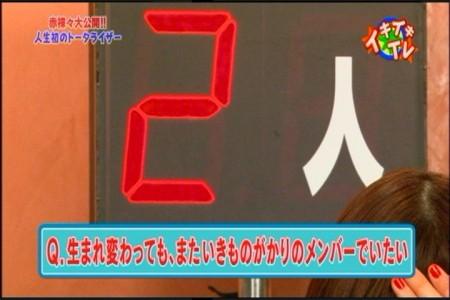 f:id:da-i-su-ki:20101117223040j:image