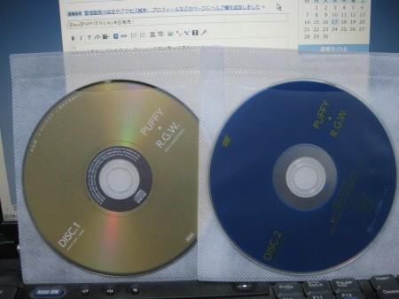 f:id:da-i-su-ki:20101117235745j:image