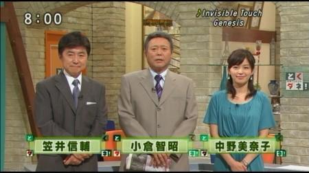 f:id:da-i-su-ki:20101118004021j:image