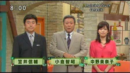 f:id:da-i-su-ki:20101118004252j:image