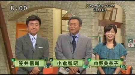 f:id:da-i-su-ki:20101118004532j:image