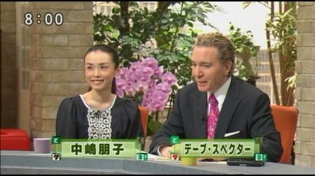 f:id:da-i-su-ki:20101118004729j:image
