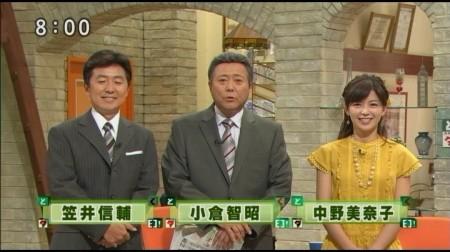 f:id:da-i-su-ki:20101118005054j:image