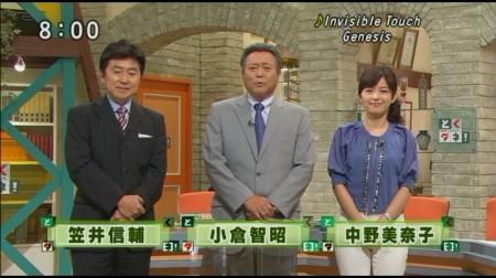 f:id:da-i-su-ki:20101118005358j:image