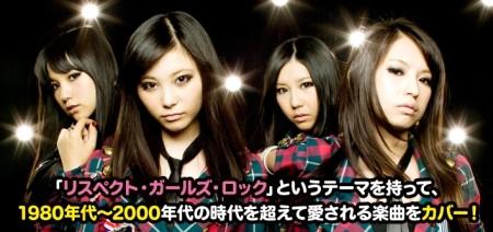 f:id:da-i-su-ki:20101119061635j:image