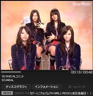 f:id:da-i-su-ki:20101119062448j:image