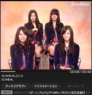 f:id:da-i-su-ki:20101119062449j:image