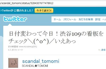f:id:da-i-su-ki:20101119065302j:image